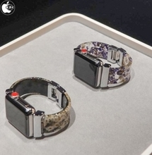 ANREALAGE、Apple Watch用バンド「ANREALAGE FLOWER APPLE WATCH BAND」を販売開始