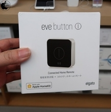 Apple Store、ElgatoのHomeKit対応ボタン「Elgato Eve Button - Connected Home Remote」を販売開始