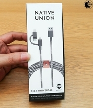 Apple Store、Native Unionの3in1USBケーブル「Native Union Universal Cable USB-A to Triple Head」を販売開始