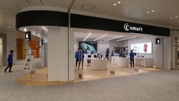 Apple Premium Reseller「C smart ららぽーと沼津」レポート
