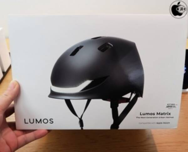 Apple Store、LumosのスマートLEDヘルメット「Lumos Matrix Urban Bike Helmet」を販売開始