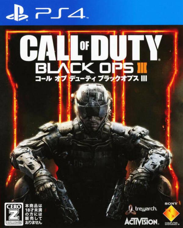 コール オブ デューティ ブラック オプス 3 攻略 コール オブ デューティ ブラックオプスIIIの基本情報