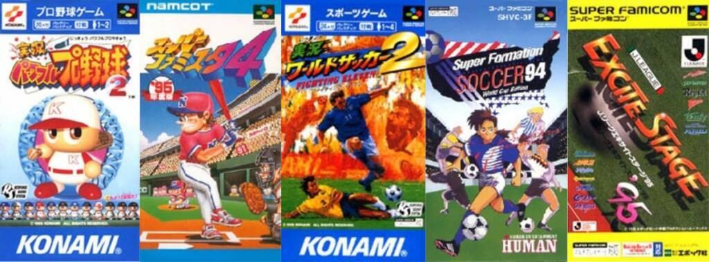 年代別名作紹介!】1990年~1995年発売の名作スポーツゲーム(SFC編 ...