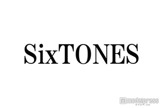 SixTONES、リーダーが決定 嵐・大野智が突然提案
