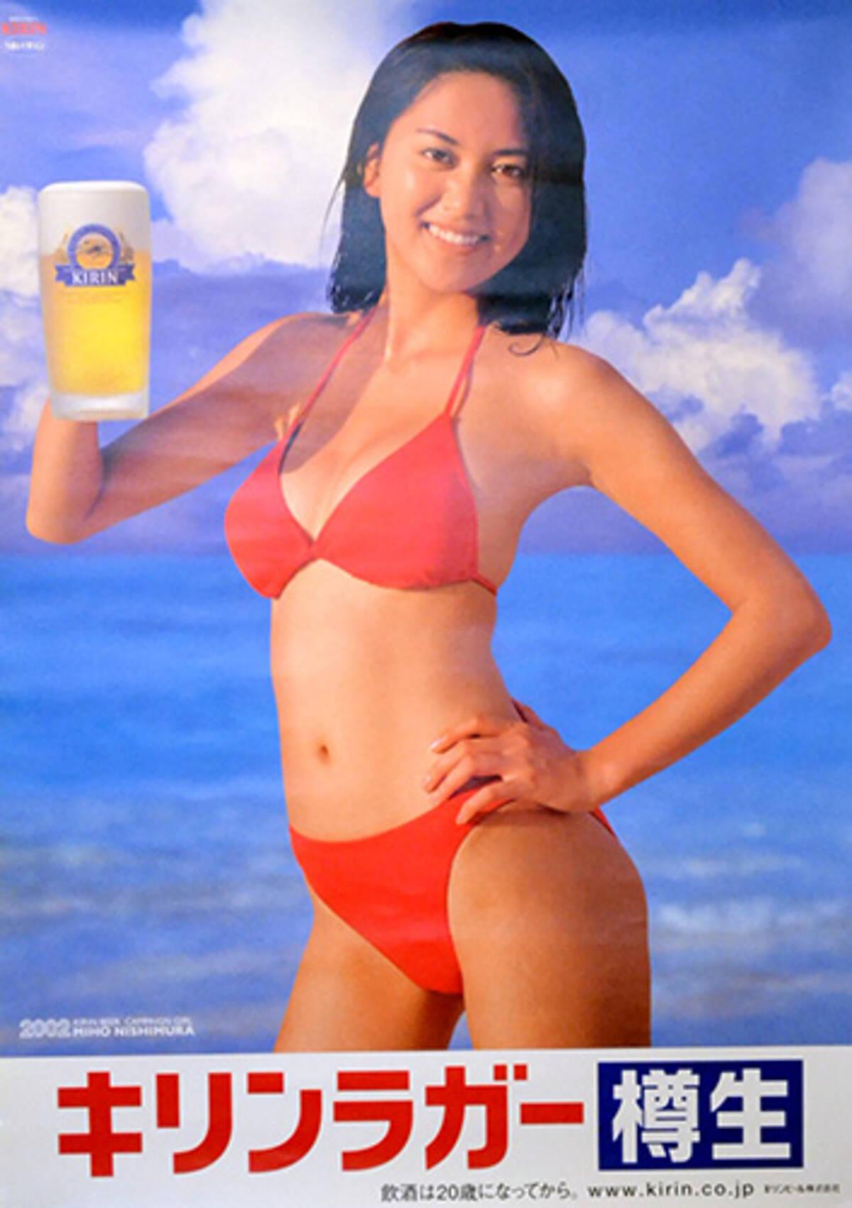 なぜ消えた ビールの 水着キャンペーンガール たち 17年9月3日 エキサイトニュース