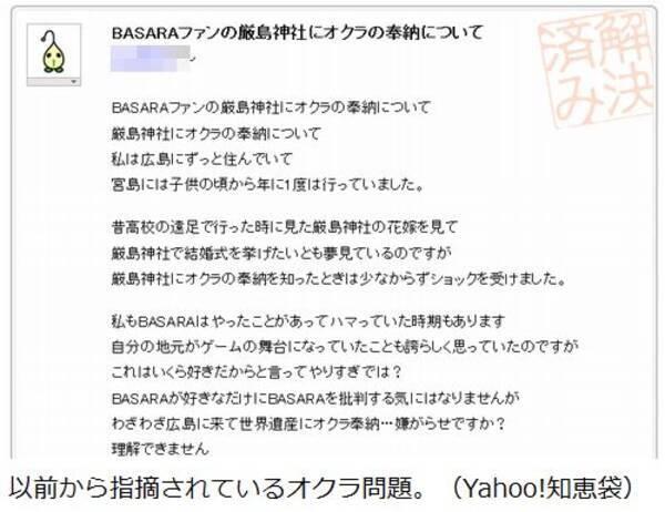 最も人気のある Basara 声優 苦言 バーソロミュー ロバーツ