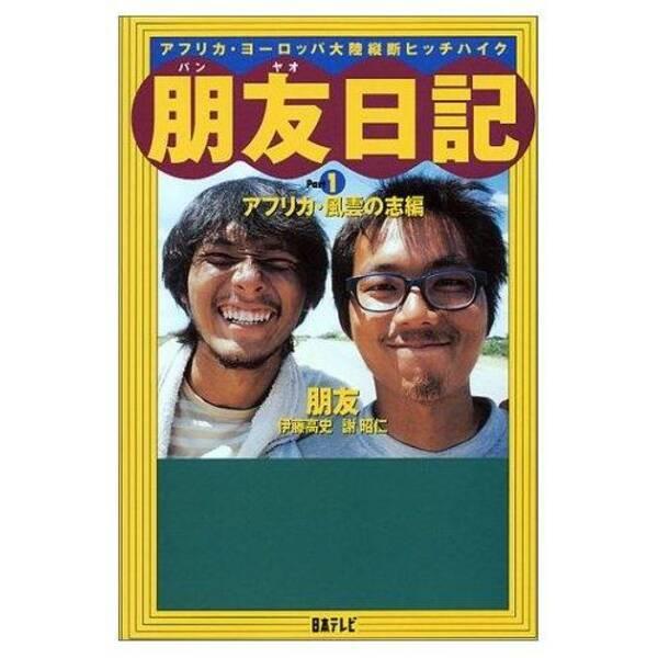 チューヤンが久々に元気な姿、現在は香港で活躍する広告ディレクター ...