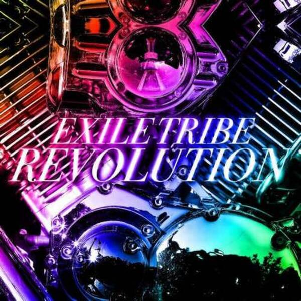Image result for exile exile tribe revolution