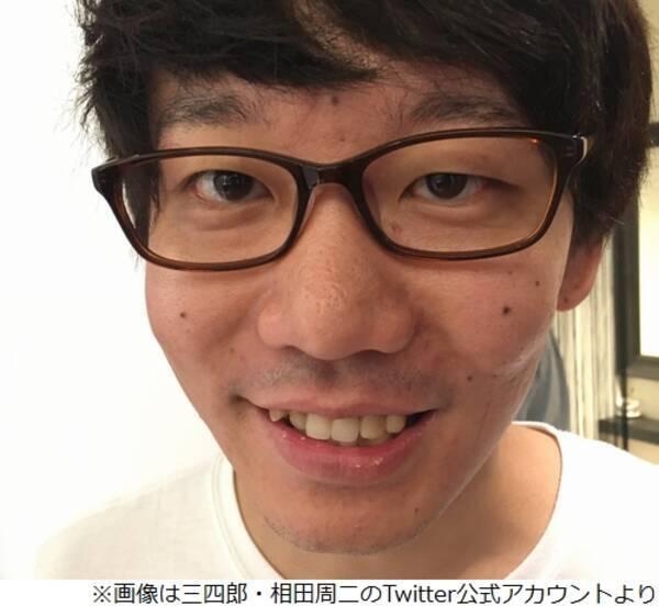 高島礼子、三四郎小宮に「放火魔役凄い上手そう」 (2018年4月5日 ...