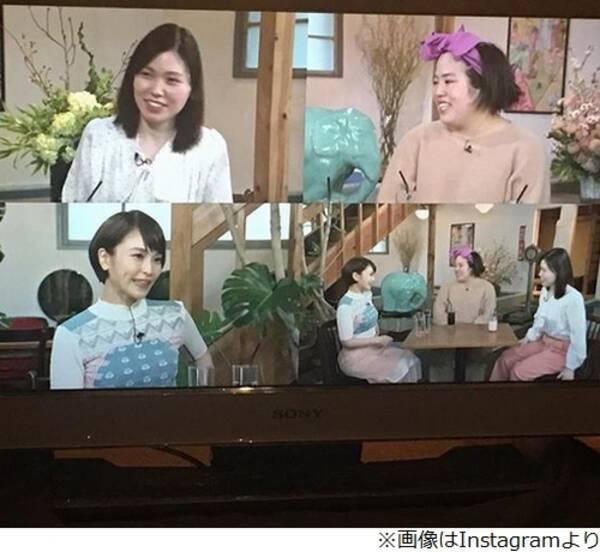 尼神インター誠子 収入増 で驚いたこと 2018年4月8日 エキサイト