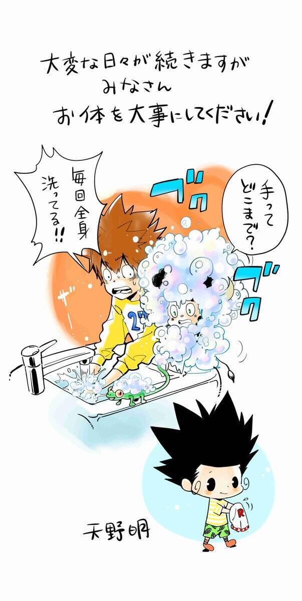 リボーン 9月は嵐のアルコバレーノ 風 フォン が登場 天野明先生が描き下ろしカレンダーを公開中 年9月1日 エキサイトニュース