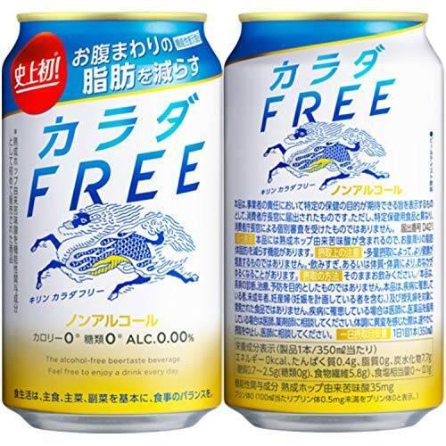 ビール以外も!お酒が苦手でも楽しめる人気のノンアルコール飲料31選 ...
