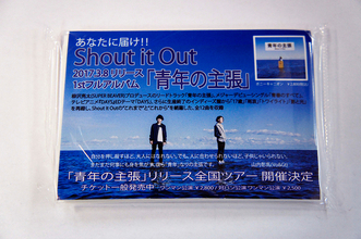 Shout it Outがティッシュ配りに挑戦!? アルバムリリース&全国ツアーPR企画実施