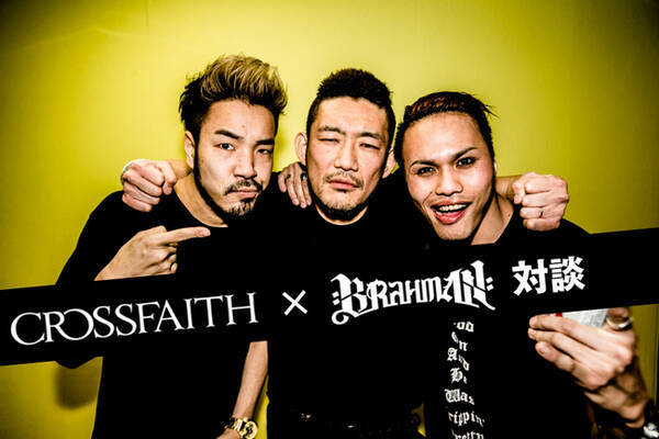 Crossfaith、「XENO WORLD TOUR」対談企画第1弾はBRAHMAN!