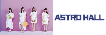 SILENT SIREN × 原宿ASTRO HALL- the Homeground 第23回 -