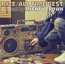 RIZE、ベストミックス盤『ALL TIME BEST』&映像作品『RIZE IS BACK 日本武道館』のビジュアル公開
