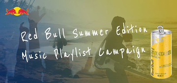 WHITE ASHが「Red Bull Summer Edition Music Playlist」に楽曲を提供