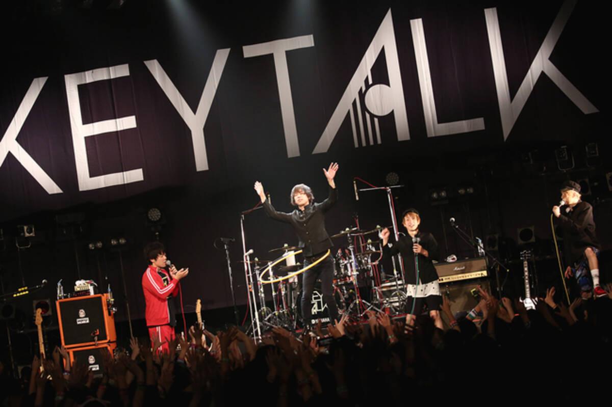 Keytalk 全国ツアーファイナル公演が大盛況のうちに幕 16年7月15日 エキサイトニュース