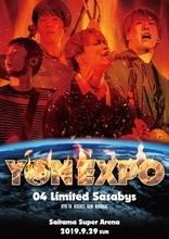 04 Limited Sazabys、『YON EXPO』ライブ映像を公開