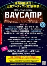 『BAYCAMP2020』に神聖かまってちゃん、HUSKING BEE、ネクライトーキー、Wiennersの出演が決定