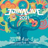 『JOIN ALIVE』北海道岩見沢市にて11回目の開催が決定!