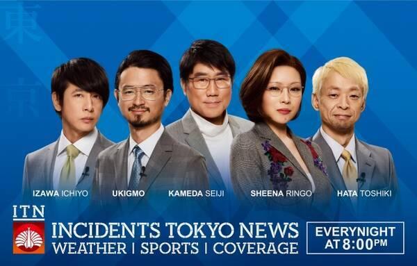 東京事変、新曲が劇場版『コナン』主題歌「暗躍モノこそ十八番です」