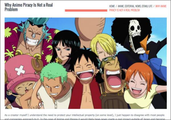 海賊版がアニメのファンを増やしている」 経済省の海賊版撲滅に対する ...