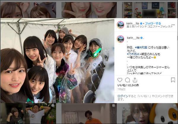 伊藤かりん、乃木坂46・4期生のマネジャー&坂道グループの専属 ...