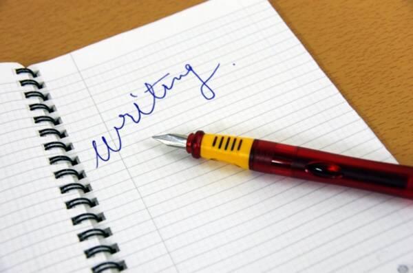 物書き」になりたい? だったら今すぐ読むべき5つのアドバイス (2012年 ...