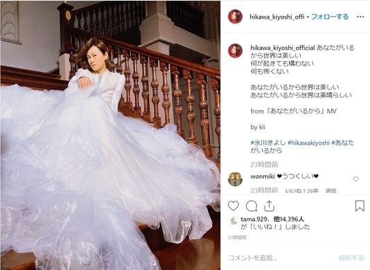 福原愛さんのウェディングフォトが幸せいっぱい ドレス姿で卓球してる姿が最高にカワイイよ っ 2016年12月16日 エキサイトニュース