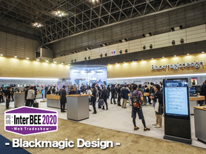 [再現InterBEE2020]まとめ:Blackmagic Design編
