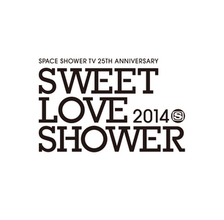 SPACE SHOWER TV 25TH ANNIVERSARY SWEET LOVE SHOWER 2014、第3弾出演アーティスト発表!