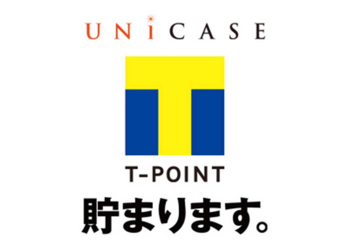 6d68f41436 UNiCASEのリアルストアでTポイントが貯まります☆ 200円ごとのお買い物で1ポイント!! (2014年11月17日) - エキサイトニュース