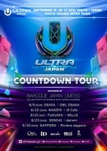 ULTRA JAPAN 2015 COUNTDOWN TOUR Supported by BAROQUE JAPAN LIMITED 開催決定!