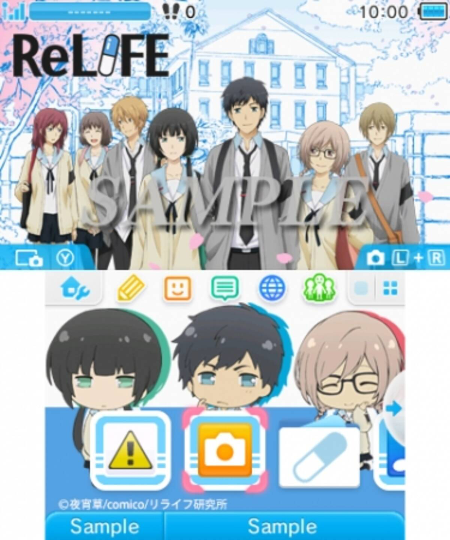 ニンテンドー3ds Tm の テーマショップ にてtvアニメ Relife 本日9月14日より配信開始 16年9月14日 エキサイトニュース