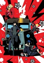 『PERSONA5 the Animation -THE DAY BREAKERS-』Blu-ray&DVD完全生産限定版に特典ドラマCD『THE NIGHT BREAKERS』収録決定!