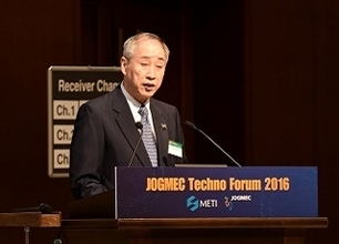JOGMEC Techno Forum 2016 開催報告