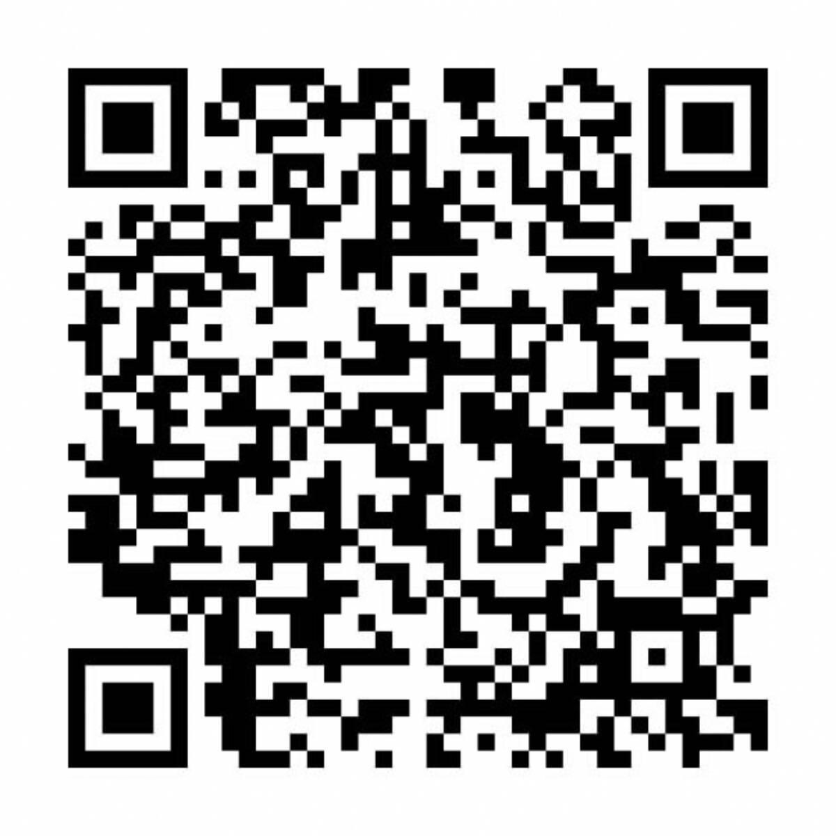 寄宿学校のジュリエット が実写化 武田玲奈主演 特別コラボ動画