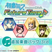 PS4『初音ミク Project DIVA Future Tone』「追加楽曲パック 3rd」が PlayStation(R)Storeにて本日配信!
