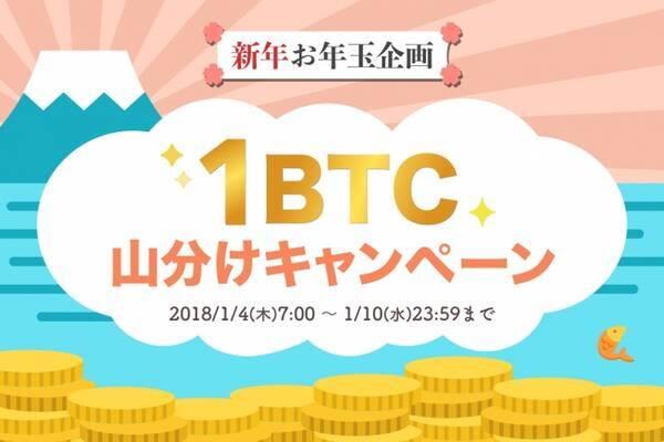 みんなのビットコインは「楽天ウォレット」へ--商号とコーポレートロゴを変更 - CNET Japan