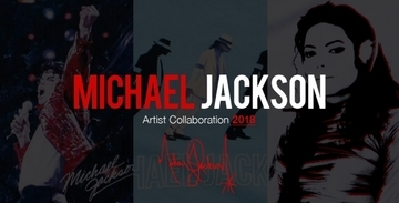 Michael Jackson by ROCK A THEATERから『 MICHAEL JACKSON Artist Collaboration 』 Tシャツの発売決定!