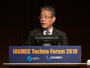 JOGMEC Techno Forum 2018 開催報告