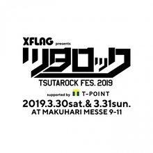 XFLAG presents「ツタロックフェス2019」supported by Tポイント出演アーティスト第1弾発表&本日から最速先着先行受付開始!