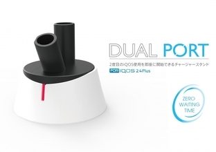 ABSOLUTE・DUAL PORT iQOS用チャージャースタンド/ULTRA CLEAN  iQOS用超音波クリーニングキット発売開始
