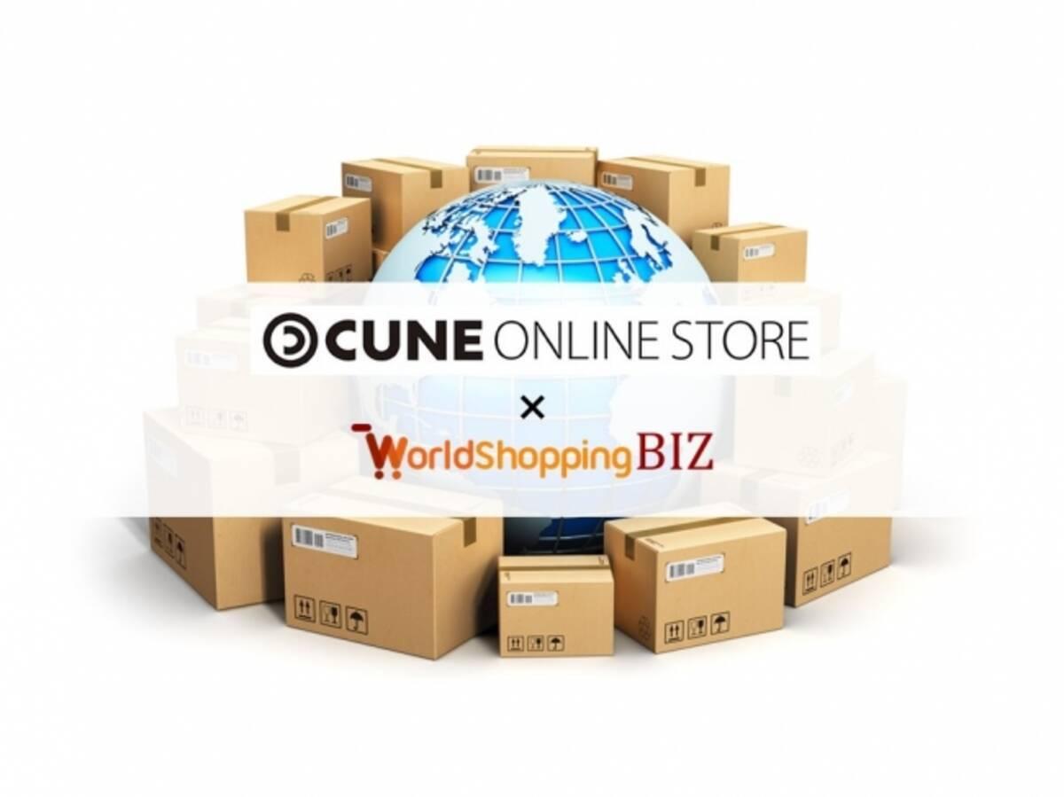 株式会社マンモスの Cune Online Store 越境ecサービス Worldshoppingbizチェックアウト 導入で 世界125ヶ国のユーザーが購入可能に 19年3月19日 エキサイトニュース 4 4