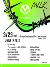 Amazon Fashion WeekのOFFICIAL NIGHT PARTYが3/23 渋谷Visionで開催
