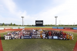 "AIG プレゼンツ ""MLB CUP 2019"" リトルリーグ野球小学5年生・4年生全国大会 in 石巻 開会式開催"