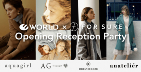 WORLD×FOR SURE 「Opening Reception Party」11月8日(金) ワールド北青山ビルで開催