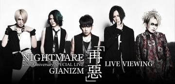 NIGHTMARE 20th Anniversary SPECIAL LIVE GIANIZM ~再悪~ LIVE VIEWING開催決定!!
