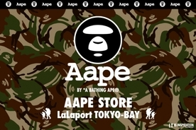 AAPE BY A BATHING APE(R) POP UP STORE LaLaport TOKYO-BAY